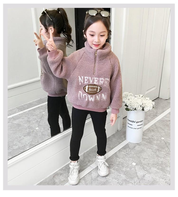 2019年新款韩版橄榄球毛毛卫衣织里童装批发厂家直销代理加盟一件代发