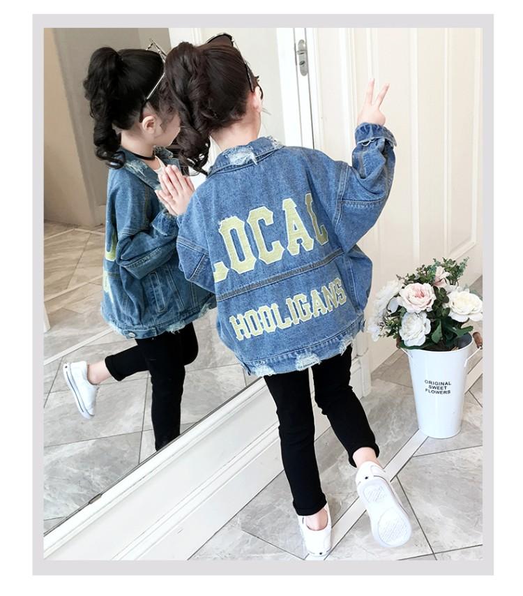 2019年新款韩版印花牛仔外套织里童装批发厂家直销代理加盟一件代发