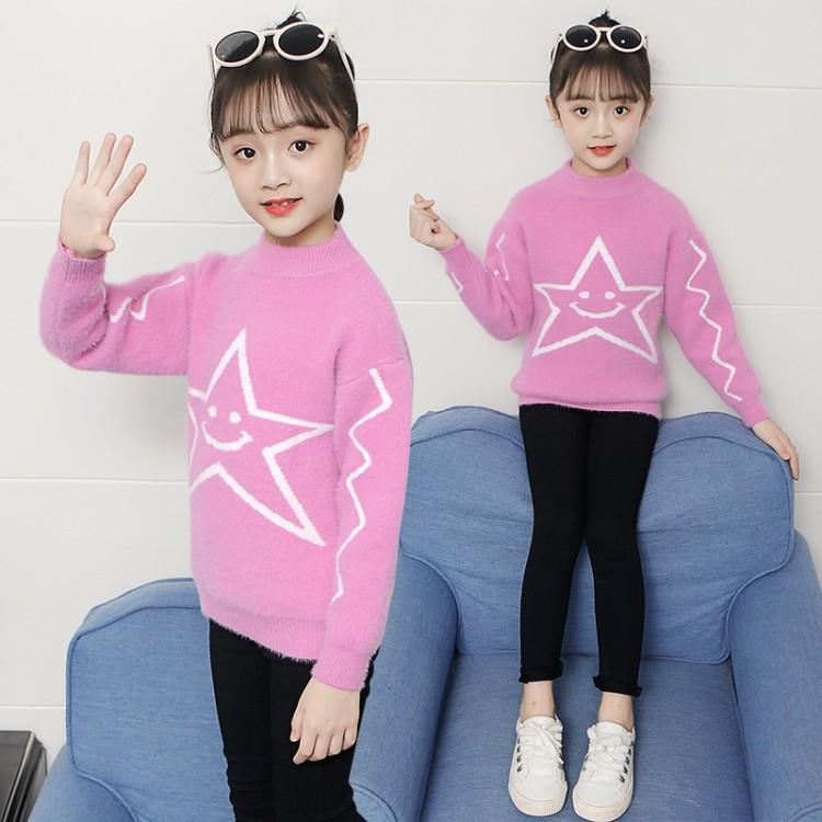 2019年新款韩版水貂绒圆领长袖针织衫织里童装批发厂家直销微商代理加盟一件代发
