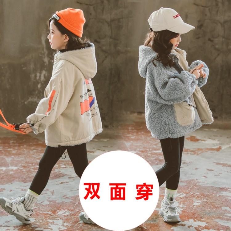 2019年新款韩版双面穿毛毛外套织里童装批发厂家直销微商代理加盟一件代发