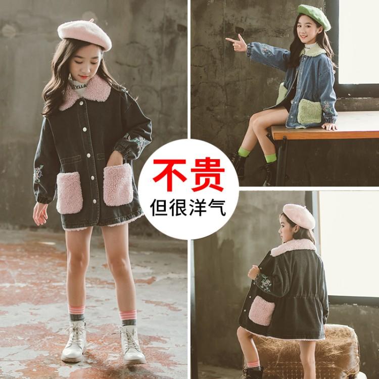 2019年新款韩版女童加绒加厚牛仔风衣织里童装批发厂家直销微商代理加盟一件代发