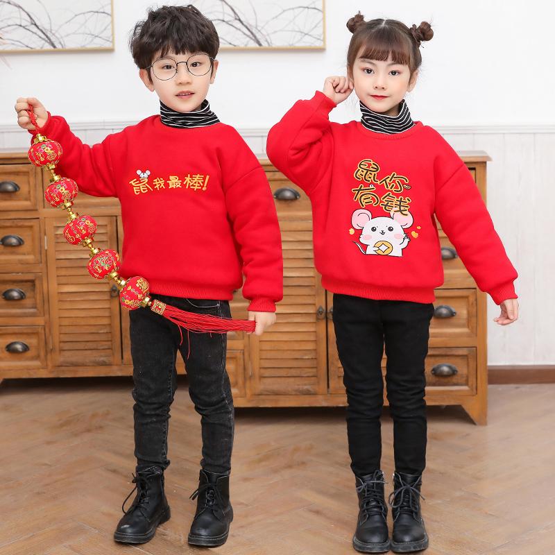 拜年服男女童加绒卫衣高领儿童过年衣服新年装红色喜庆上衣
