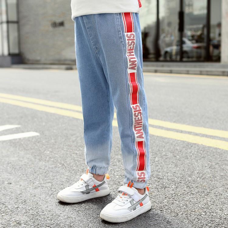 男童渐色牛仔裤1童装一件代发 直播带货 微商拿货 织里儿童网