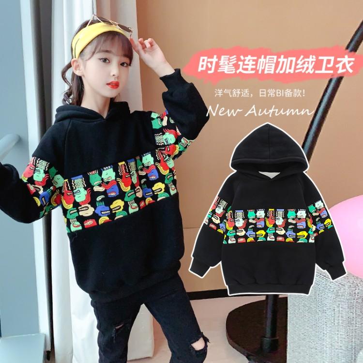 女童中长款加绒卫衣 童装一件代发 直播带货 微商拿货 织里儿童网