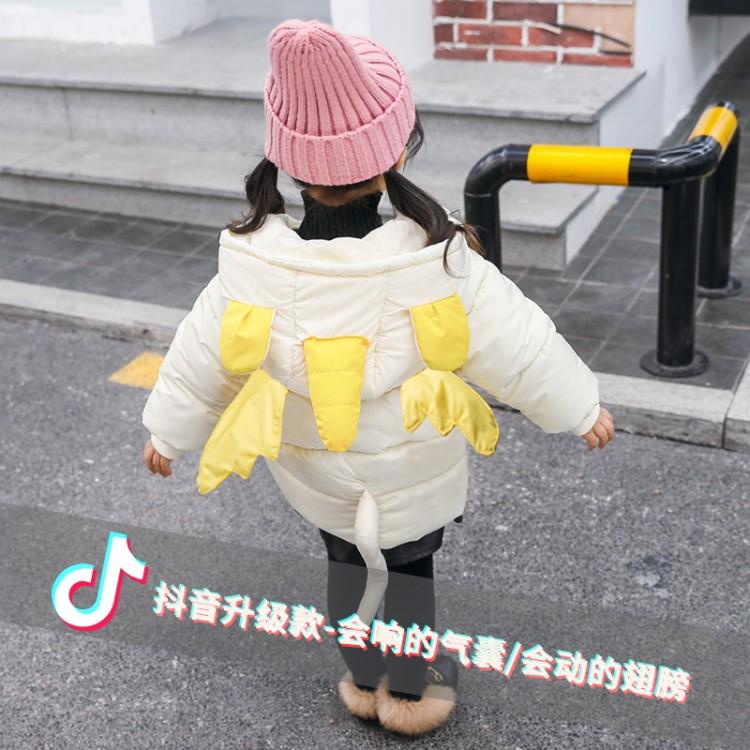 亲子装 会动会叫棉衣 童装拿货 直播带货 就到织里儿童网 一件也批发