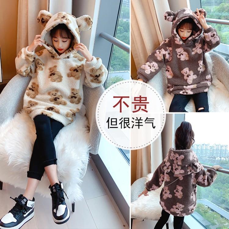 女童长款小熊毛毛衣 童装一件代发 直播带货 微商拿货 织里儿童网