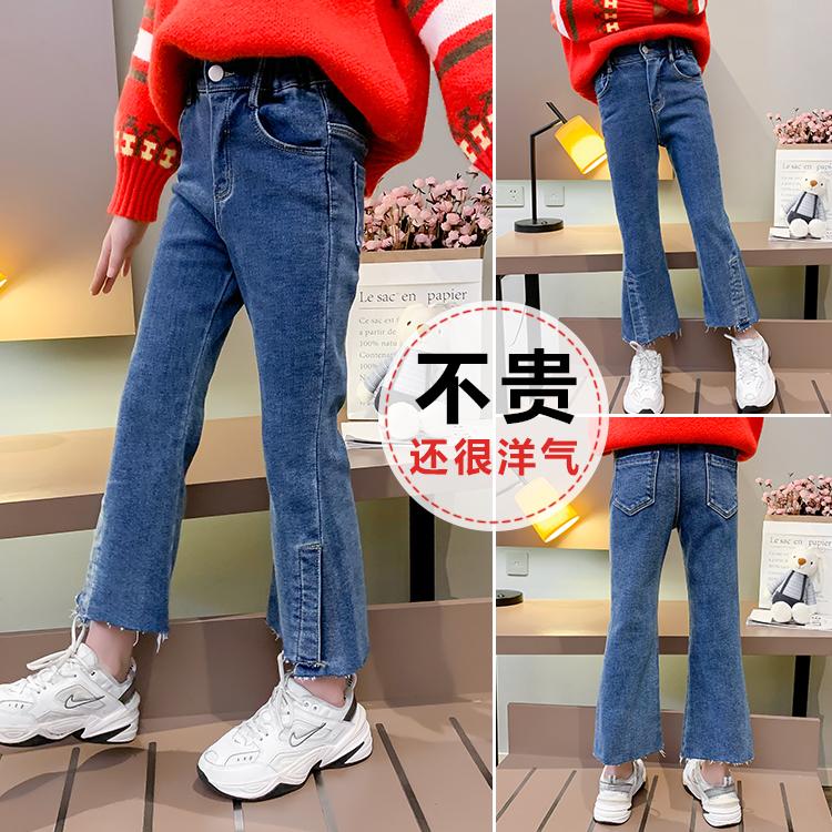 女童加绒牛仔喇叭裤 童装批发货源 到织里儿童网 一手货源一件批发