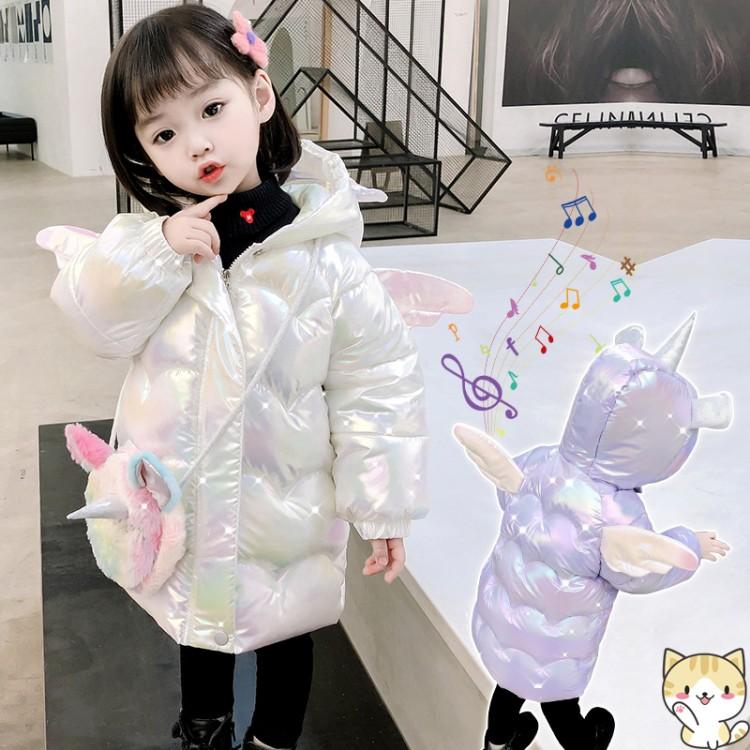 女童七彩独角兽棉衣 童装货源 直播拿货 到织里儿童网 一件批发代发