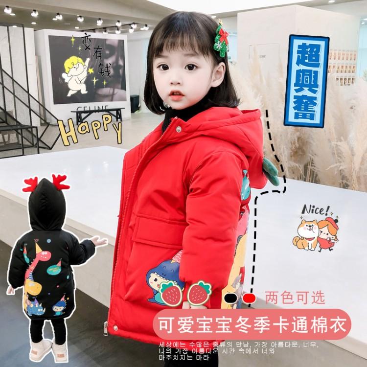 2020新款女童手塞棉 加厚棉衣 中长款棉衣童装厂家 一手货源 一件也批发