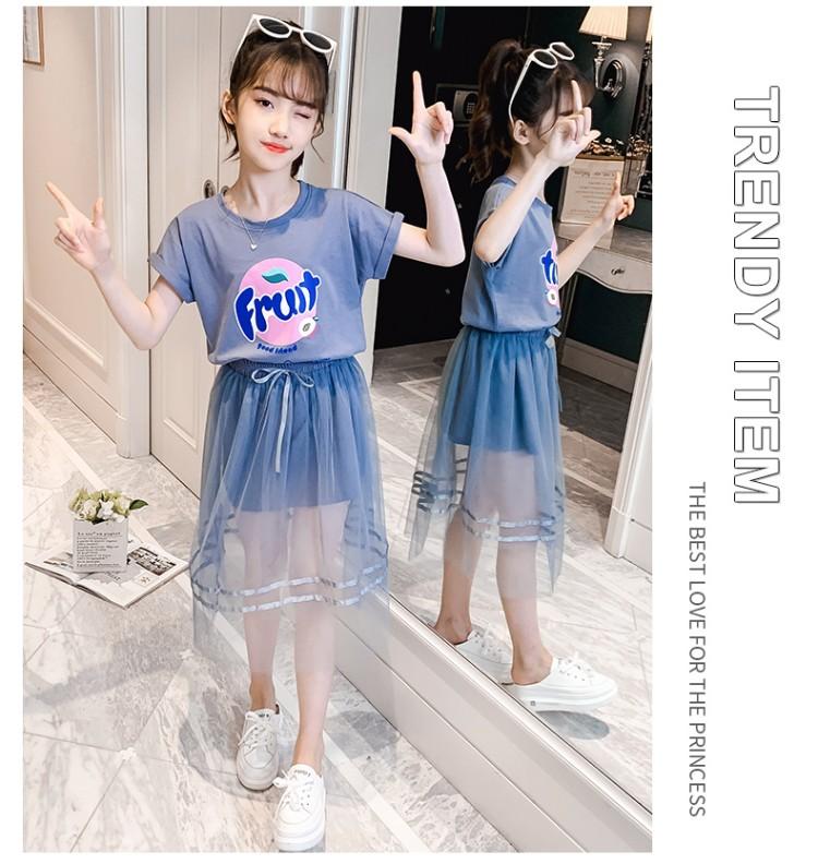 蓝色长t裙套装