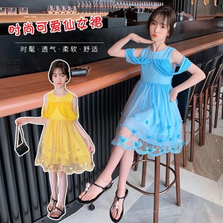 三色蝴蝶纱雪纺裙