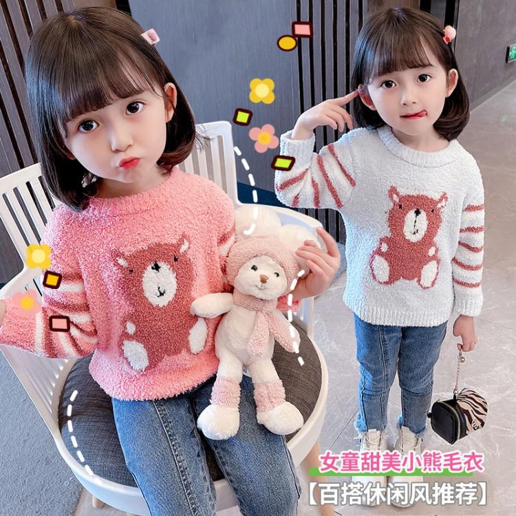 可爱熊条纹袖毛衣
