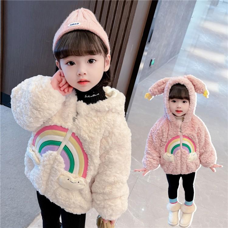 彩虹星星毛毛衣