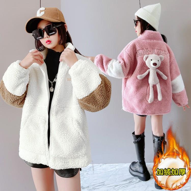 D小熊毛毛衣