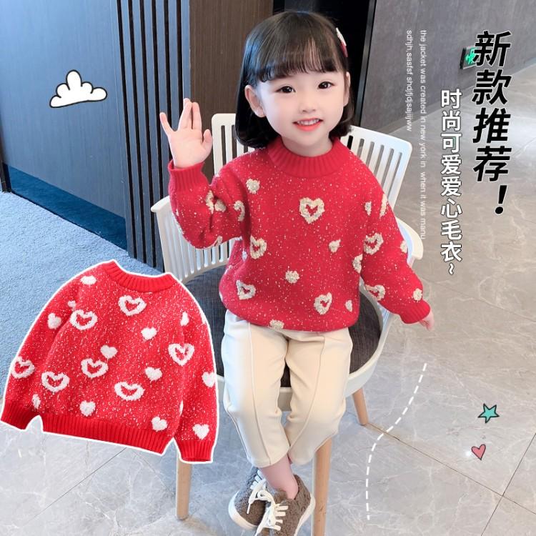 加厚韩版爱心毛衣