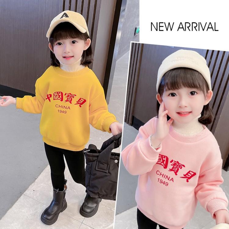 中国宝贝加绒卫衣1